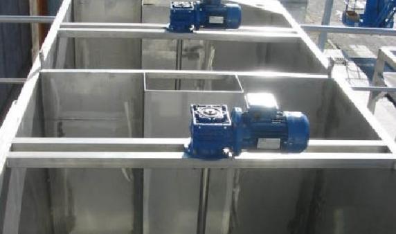 Impianto di trattamento acque